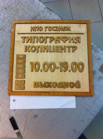 http://sg.uploads.ru/t/I8hd2.jpg
