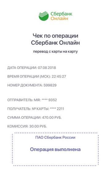 http://sg.uploads.ru/t/ILcow.jpg