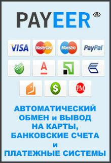 http://sg.uploads.ru/t/IUNlY.jpg
