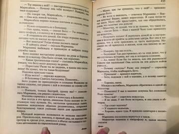 http://sg.uploads.ru/t/Ie7Sc.jpg