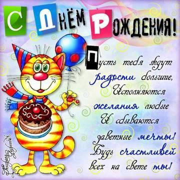http://sg.uploads.ru/t/IjbTw.jpg