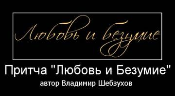 http://sg.uploads.ru/t/IxvNC.jpg