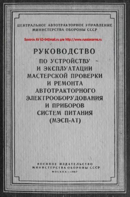http://sg.uploads.ru/t/J6cNd.jpg