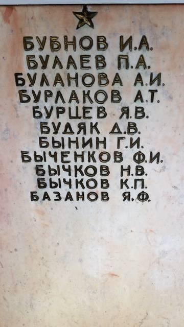 http://sg.uploads.ru/t/JDOKC.jpg