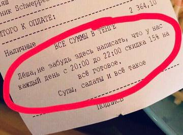 http://sg.uploads.ru/t/JSYlU.jpg