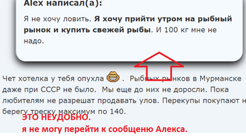 http://sg.uploads.ru/t/K9xjW.png
