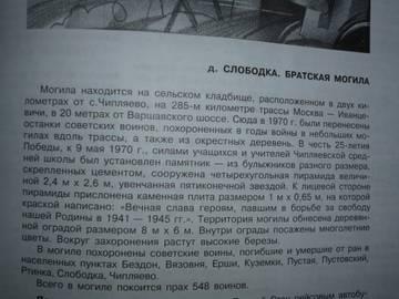 http://sg.uploads.ru/t/KIPqg.jpg