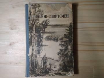 http://sg.uploads.ru/t/KlaVf.jpg