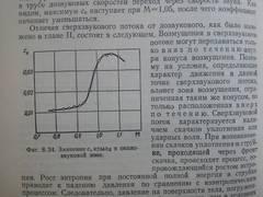 http://sg.uploads.ru/t/KmICe.jpg