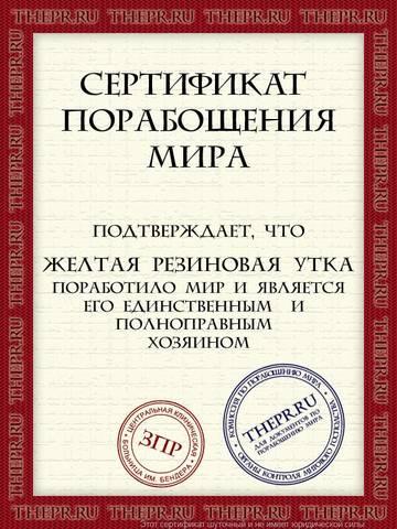 http://sg.uploads.ru/t/L5m6R.jpg