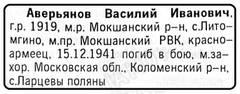 http://sg.uploads.ru/t/L8kxP.jpg