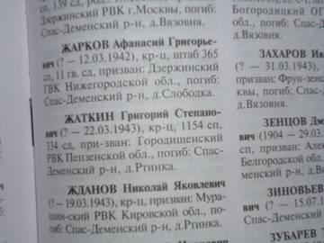 http://sg.uploads.ru/t/LEfKF.jpg