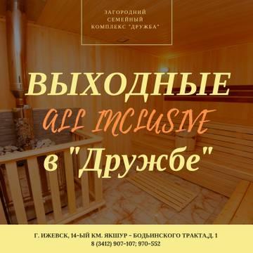 http://sg.uploads.ru/t/LYtOp.jpg