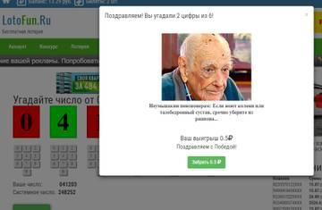 http://sg.uploads.ru/t/LwCts.jpg