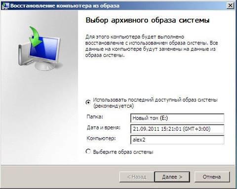 http://sg.uploads.ru/t/M9BNH.jpg