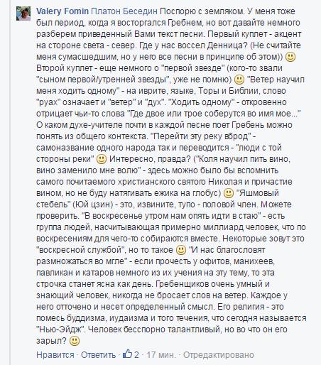 http://sg.uploads.ru/t/Mijw1.png