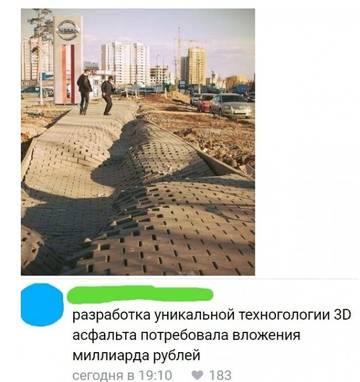 http://sg.uploads.ru/t/MusDi.jpg