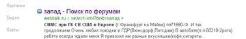 http://sg.uploads.ru/t/N1F4e.png