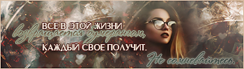 http://sg.uploads.ru/t/Nq1zl.png