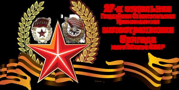 http://sg.uploads.ru/t/OA8gL.png