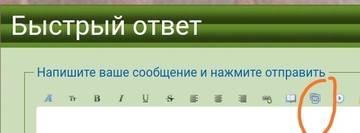 http://sg.uploads.ru/t/OArVu.jpg