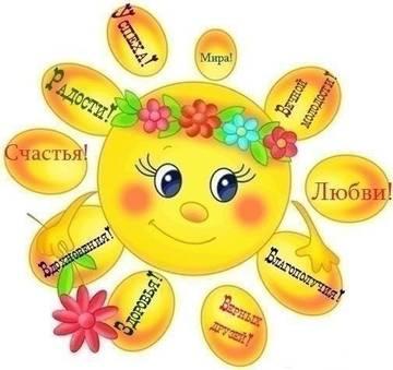 http://sg.uploads.ru/t/OEGt1.jpg