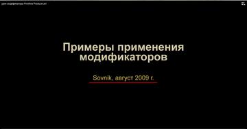 http://sg.uploads.ru/t/P6wpx.png