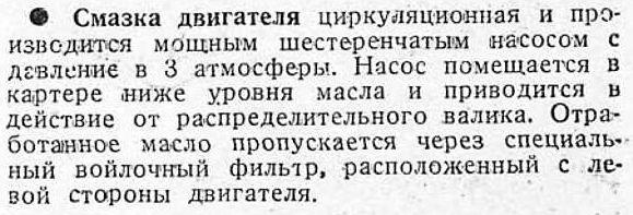 http://sg.uploads.ru/t/PAUoZ.jpg