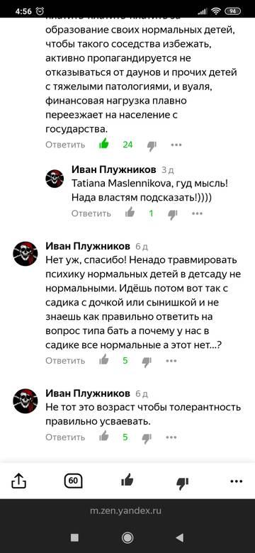 http://sg.uploads.ru/t/PYk9E.jpg