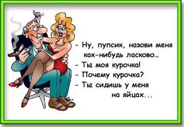 http://sg.uploads.ru/t/PtgqC.jpg