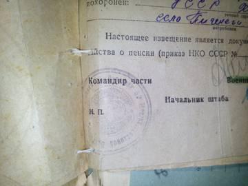 http://sg.uploads.ru/t/QGu5I.jpg