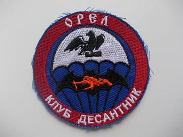 http://sg.uploads.ru/t/QLgtJ.jpg