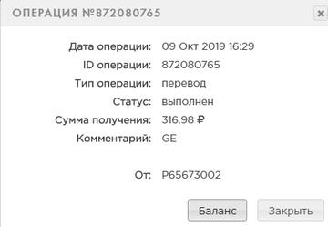 http://sg.uploads.ru/t/QS4Pi.png