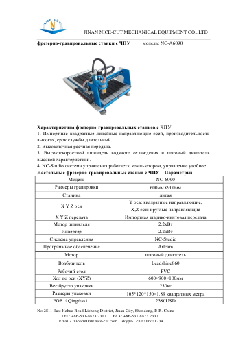 http://sg.uploads.ru/t/QY3Gc.png