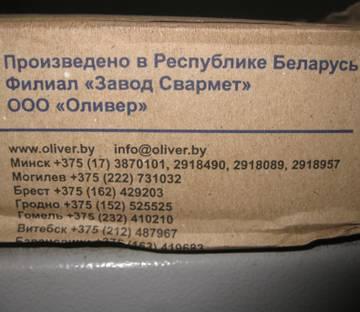 http://sg.uploads.ru/t/Qr3Dq.jpg