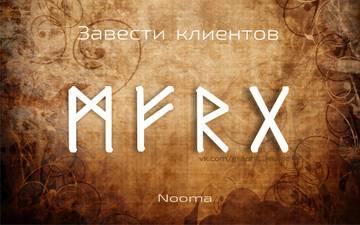 http://sg.uploads.ru/t/QwpKO.jpg