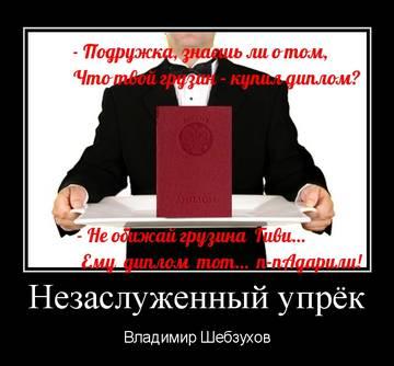 http://sg.uploads.ru/t/QygjU.jpg
