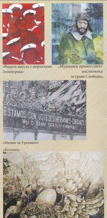 http://sg.uploads.ru/t/R1Op4.jpg