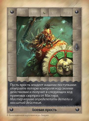 http://sg.uploads.ru/t/R2b93.jpg