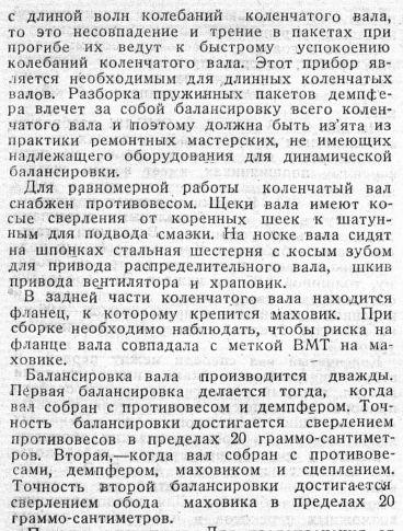 http://sg.uploads.ru/t/R8scz.jpg