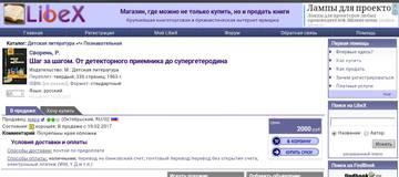 http://sg.uploads.ru/t/RCYew.jpg