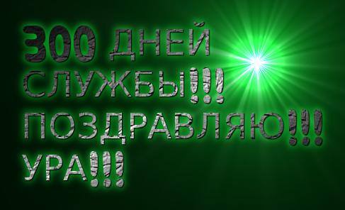 http://sg.uploads.ru/t/RJUjt.png