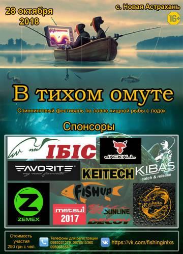 http://sg.uploads.ru/t/Rs45U.jpg