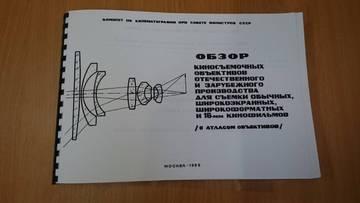http://sg.uploads.ru/t/RuSU3.jpg