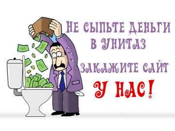 http://sg.uploads.ru/t/S32vx.jpg