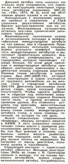 http://sg.uploads.ru/t/STHBA.jpg