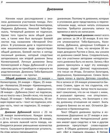 http://sg.uploads.ru/t/SheV2.jpg