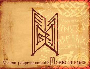 http://sg.uploads.ru/t/SosuM.jpg