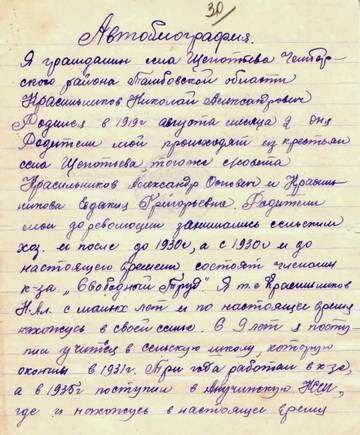 http://sg.uploads.ru/t/Spstl.jpg