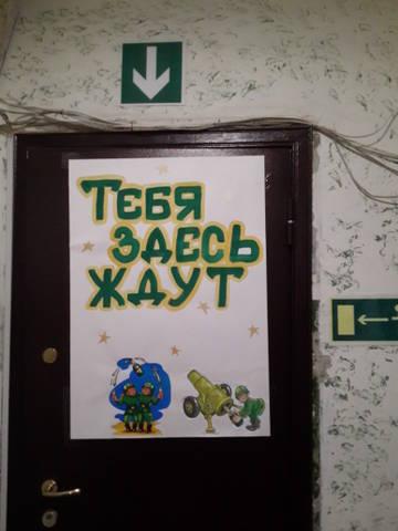 http://sg.uploads.ru/t/SxaMr.jpg
